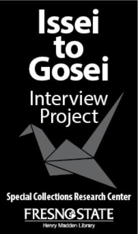 Issei to Gossei Logo
